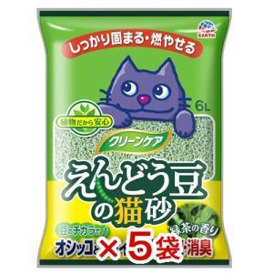 猫砂 クリーンケア えんどう豆の猫砂 緑茶の香り 6L 5袋入り お一人様1点限り|チャーム charm PayPayモール店