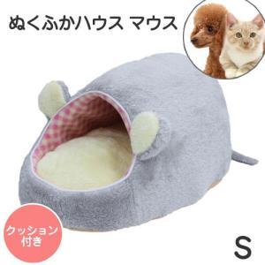 スーパーキャット ぬくふかハウス マウス S 関東当日便