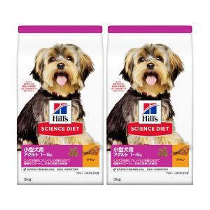 サイエンスダイエット 小型犬用  アダルト 3kg 正規品 2袋セット 関東当日便|chanet