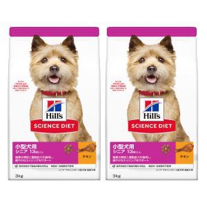 サイエンスダイエット 小型犬用  シニアアドバンスド 3kg 正規品 2袋セット 関東当日便|chanet