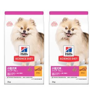 サイエンスダイエット 小型犬用 シニア 3kg 正規品 2袋セット ヒルズ【hills201608】 関東当日便|chanet