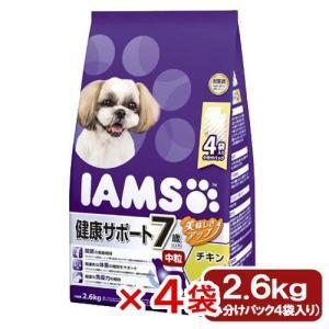 消費期限 2020/03/14 メーカー:アイムス 品番:ID233 獣医さんおすすめ … ybra...