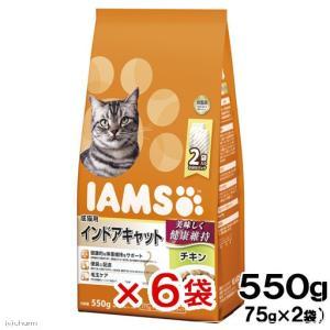 アイムス 成猫用 インドアキャット チキン 550g 6袋入り 関東当日便|chanet