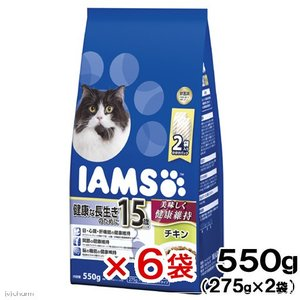 消費期限 2020/01/30 メーカー:アイムス 品番:IC151 獣医さんおすすめ!  … yb...