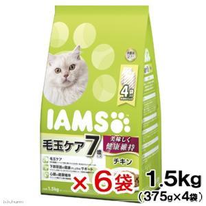 箱売り アイムス 7歳以上用 毛玉ケア チキン 1.5kg 1箱6袋入り 関東当日便