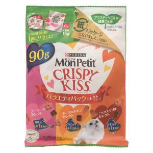 モンプチ クリスピーキッス バラエティパック セレクトシリーズ 90g(3g×30袋) 関東当日便