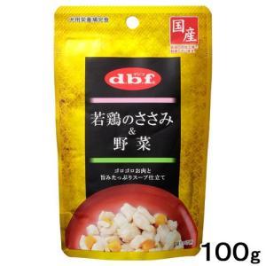 デビフ 若鶏のささみ&野菜 100g 関東当日便
