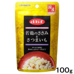 デビフ 若鶏のささみ&さつまいも 100g 関東当日便 chanet
