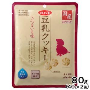 デビフ 豆乳クッキー さつまいも味 80g(40g×2袋) 関東当日便