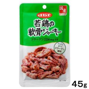 デビフ 若鶏の軟骨ジャーキー 45g 関東当日便