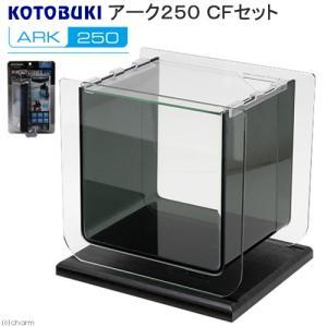 メーカー:コトブキ 品番:▼▲ インテリアに調和するシンプル&スタイリッシュなデザイン水槽! コトブ...