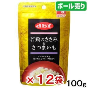 ボール売り デビフ 若鶏のささみ&さつまいも 100g 1ボール12袋入り 関東当日便 chanet