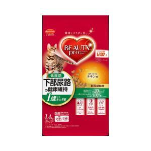 ビューティープロ キャット 猫下部尿路の健康維持 低脂肪 チキン味 1.4kg(280g×5袋) キ...