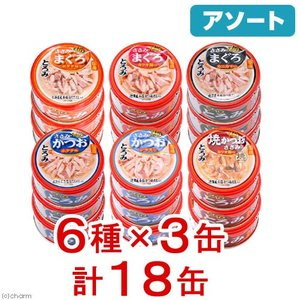 アソート いなば CIAO(チャオ) とろみ 80g 6種18缶 キャットフード CIAO チャオ 関東当日便|chanet