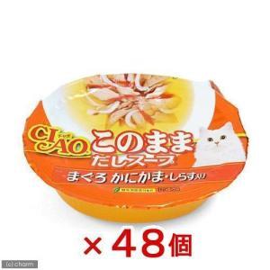 いなば CIAO(チャオ) このままだしスープ まぐろ かにかま・しらす入り 60g 1箱48カップ入り 関東当日便|chanet
