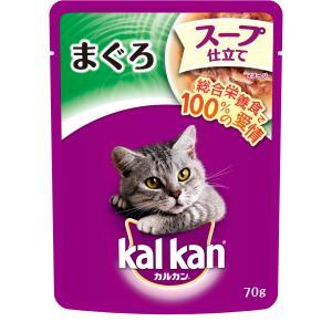 ボール売り カルカン パウチ スープ仕立て まぐろ 70g 1ボール16袋入り キャットフード カルカン 成猫用 関東当日便|chanet