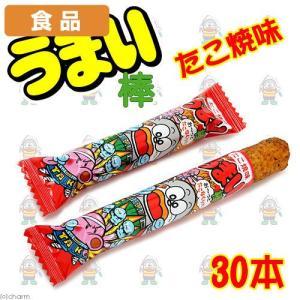 食品 うまい棒 たこ焼味 30本 関東当日便|chanet