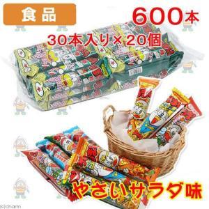 食品 箱売り うまい棒 やさいサラダ味 600本(30本入り×20個) 関東当日便|chanet