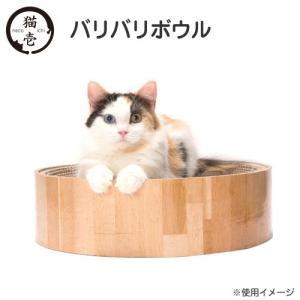 猫壱 バリバリボウル 関東当日便|chanet