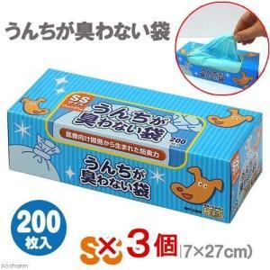 うんちが臭わない袋 BOS ペット用箱型 SSサイズ 200枚入 3個セット