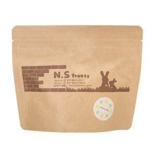 穂果 N.S treats パイナップル 80g 関東当日便