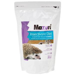 Mazuri インセクティボアフード 1.36kg マズリ 食虫動物用 ハリネズミ 餌 エサ 関東当日便|chanet