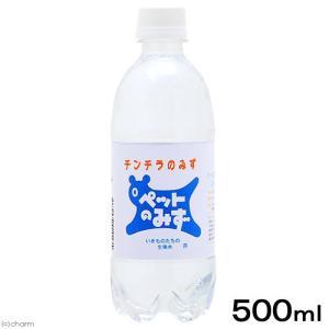 アペックス チンチラのみず 500ml 関東当日便|chanet