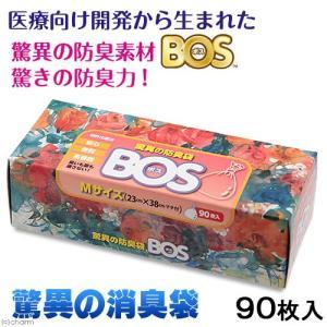 メーカー:クリロンカセイ 品番:BOS-2511 安心、便利、高機能!臭いも菌も通さない! 驚異の防...
