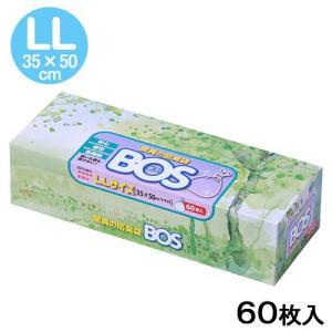 驚異の防臭袋BOS箱型(LLサイズ60枚入) 関東当日便...