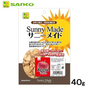 三晃商会 SANKO サニーメイド アップル 40g 関東当日便