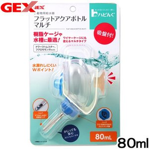 メーカー:ジェックス 品番:A443 ワイヤーケージにも使えるマルチタイプ! GEX フラットアクア...
