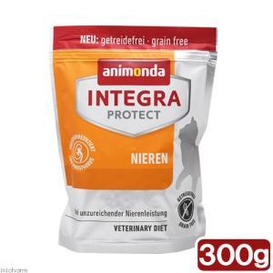 アニモンダ 猫用 インテグラプロテクト ニーレン ドライフード 300g 正規品