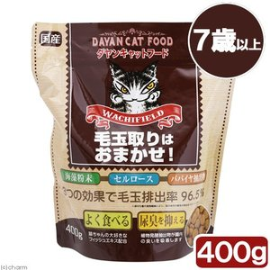 ニチドウ ダヤンキャットフード 高齢猫用 400g