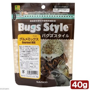 三晃商会 SANKO バグズスタイル グルメミックス 40g