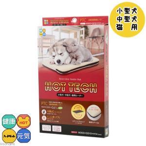 ハイペット HOT TECH 小型犬・中型犬・猫用ヒーター