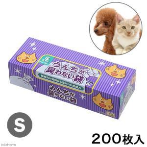 うんちが臭わない袋 BOS ペット用箱型 Sサイズ 200枚入り 関東当日便|chanet