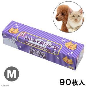 うんちが臭わない袋 BOS ペット用箱型 Mサイズ 90枚入り 関東当日便|chanet