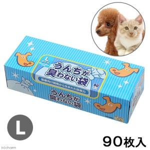 うんちが臭わない袋 BOS ペット用箱型 Lサイズ 90枚入り 関東当日便|chanet