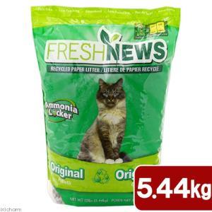 猫砂 フレッシュニュースリター 5.45kg 正規品 お一人様4点限り