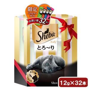 シーバ とろ〜り メルティ 限定バラエティBOX 12g×32P 関東当日便|chanet