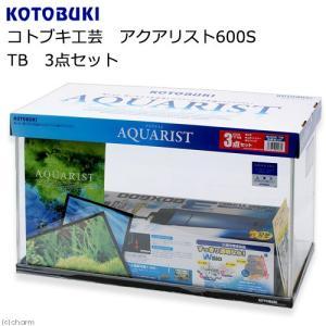 メーカー:コトブキ メーカー品番:12006265 ▼▲ アクアリウム用品 _aqua sfset ...