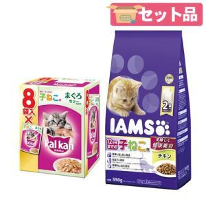 消費期限 2020/04/25 メーカー:マース 品番:KD24 アイムス&カルカン 子猫セット!ア...