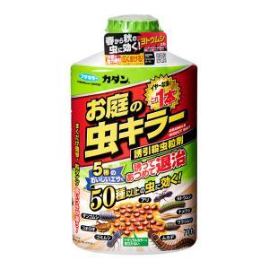 フマキラー カダン お庭の虫キラー 誘引殺虫粒剤 700g