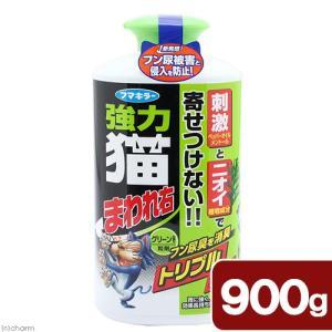フマキラー 強力 猫まわれ右 粒剤 900g グリーンの香り