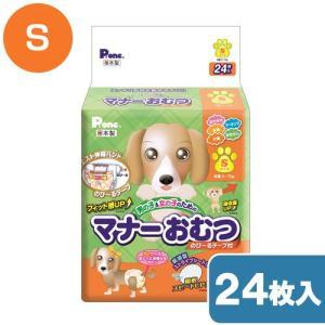 男の子&女の子のための マナーおむつ のび〜るテープ付き S 24枚入り 関東当日便|chanet