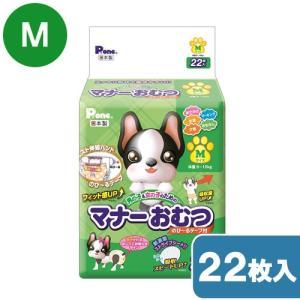 男の子&女の子のための マナーおむつ のび〜るテープ付き M 22枚入り 関東当日便|chanet
