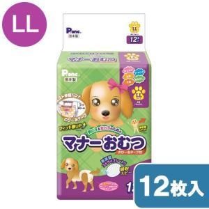 男の子&女の子のためのマナーおむつ のび〜るテープ付き LL 12枚入り 関東当日便|chanet