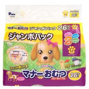 男の子&女の子のためのマナーおむつ のび〜るテープ付き ジャンボパック LL 26枚入り 関東当日便|chanet