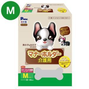 男の子&女の子のための マナーホルダー 介護用 M 1枚入り 犬 関東当日便|chanet