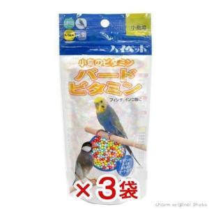 お買い得セット ハイペット バードビタミン 80g 3袋セット 関東当日便